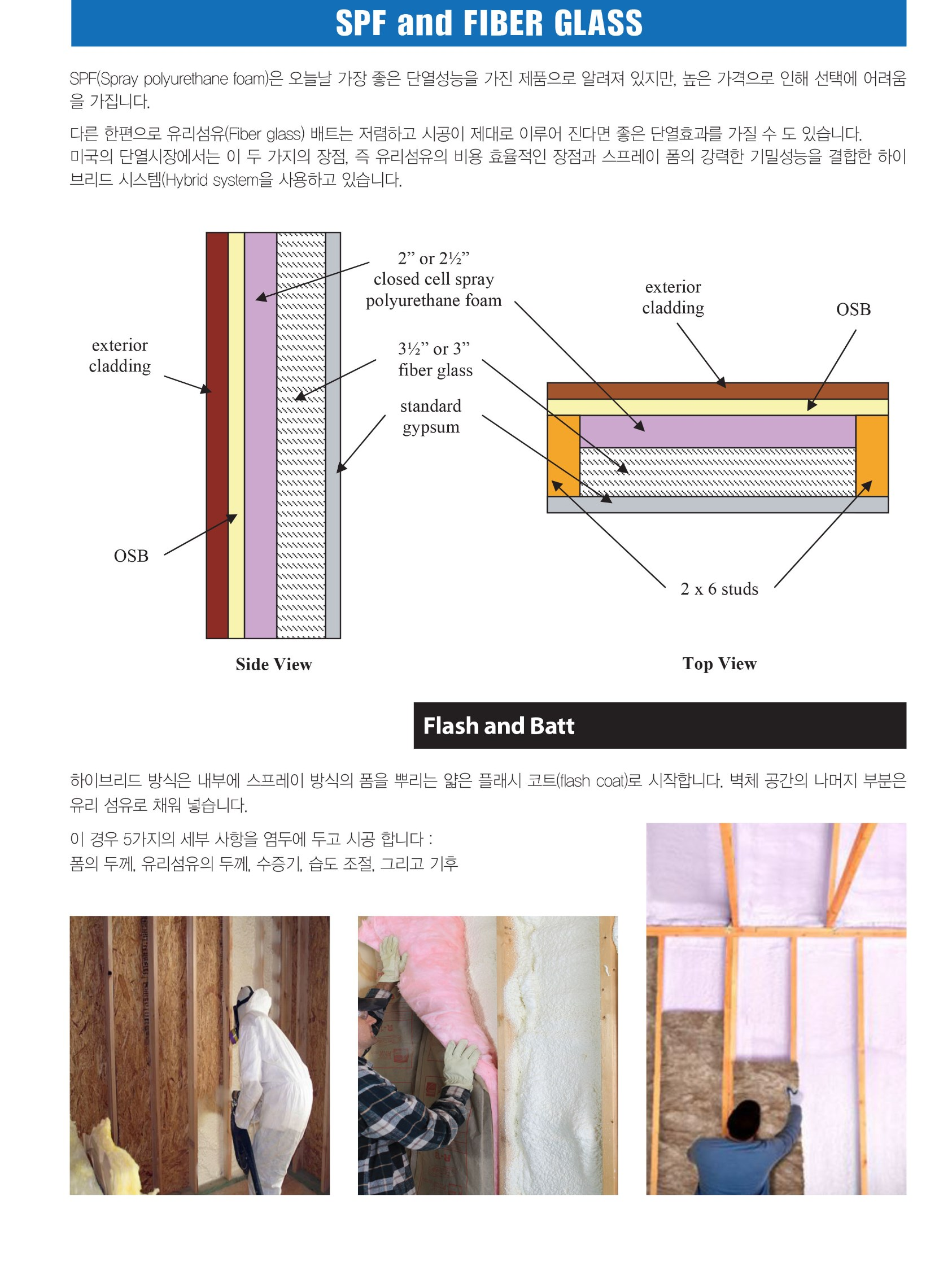 2015승효(카)-단열1016(인쇄) (1)-17.jpg