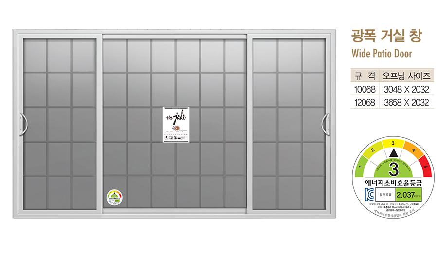 로이 광폭 거실창 본문1.jpg