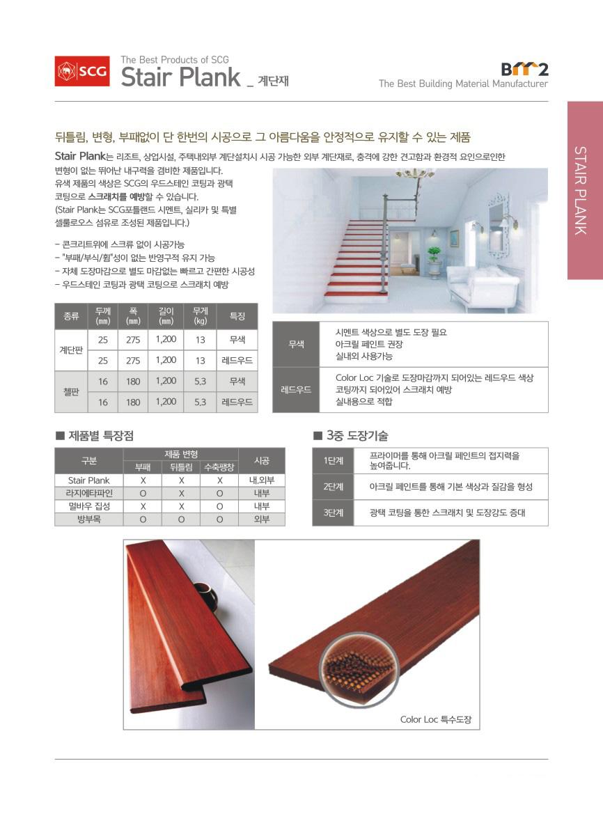 계단1.jpg