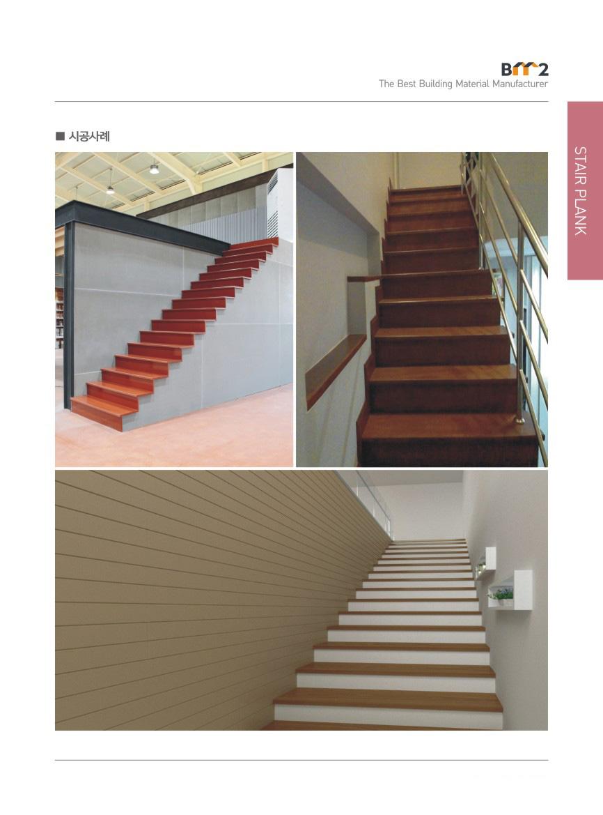 계단3.jpg